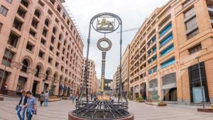Երևան week-end